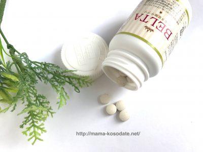 ベルタ葉酸サプリの錠剤
